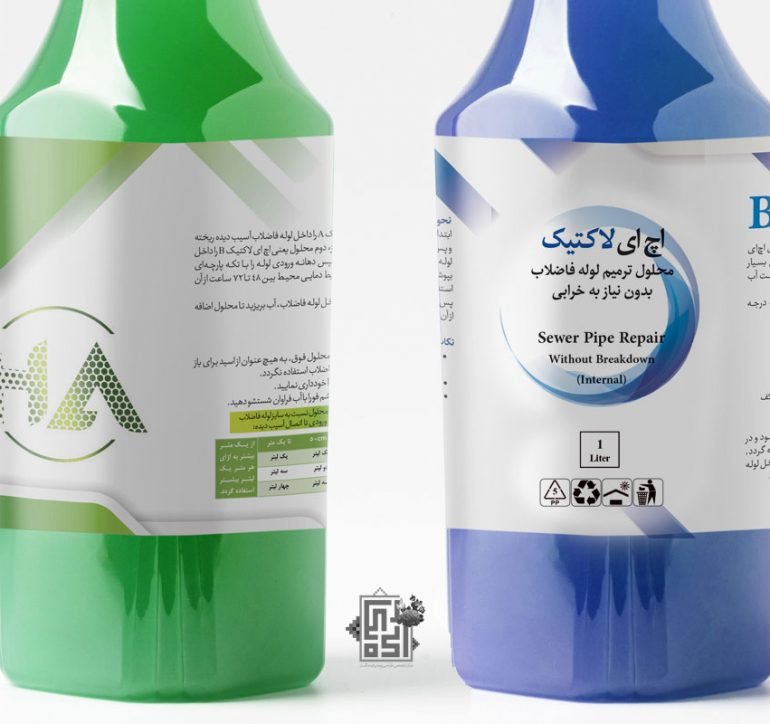 طراحی لیبل بطری محلول